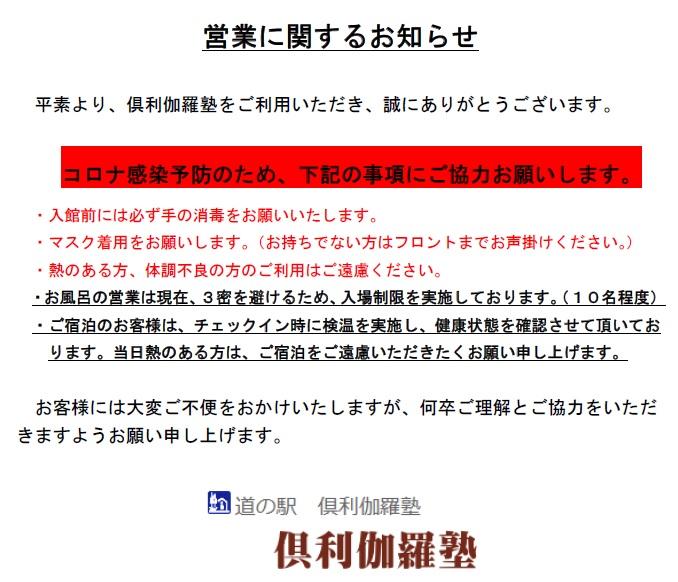 県 ニュース 石川 コロナ 石川で18人感染 病院関係者にクラスター(日テレNEWS24)石川県で22日、新型コロナウイルスの感染…|dメニューニュース(NTTドコモ)